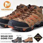 ショッピングトレッキングシューズ アウトドアシューズ メレル MERRELL メンズ MOAB MID GORE-TEX ゴアテックス ハイキング M87313 得割10