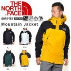 ザ・ノースフェイス THE NORTH FACE メンズ Mountain Jacket マウンテン ジャケット ゴアテックス GORE-TEX アウトドア マウンテンパーカー 2016秋冬新色