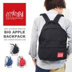 ショッピングバック バックパック マンハッタンポーテージ ManhattanPortage Big Apple Backpack 定番 バッグ メンズ レディース 送料無料