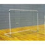 小学生ハンドボール専用簡易ゴール(1台)