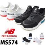 Yahoo!エレファントSPORTS得割35 送料無料 スニーカー ニューバランス new balance MS574 メンズ カジュアル シューズ 靴 ブラック ホワイト