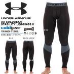 アンダーアーマー UNDER ARMOUR UA レギングス メンズ コールドギア コンプレッション タイツ ロングタイツ サッカー インナー 得割30