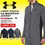ショッピングUNDER 得割30 大きいサイズ 数量限定 ジャージ アンダーアーマー UNDER ARMOUR UA MAVERICK ジャケット メンズ トレーニング ウェア 送料無料