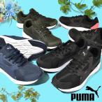 ランニングシューズ プーマ PUMA メンズ レディース NRGY ドライバー NM シューズ 靴 運動靴 スニーカー ランニング ジョギング 191369 2019春夏新色 得割23