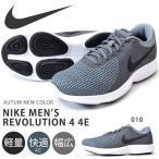 ショッピングランニングシューズ 得割32 ランニングシューズ ナイキ NIKE メンズ レボリューション 4 4E 幅広 ワイド ランニング 運動靴 靴 シューズ AA7402 2018秋新色 送料無料