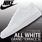 スニーカー ナイキ NIKE メンズ 紳士 グランド テラス SL シューズ 靴 ナイキスニーカー 654495 黒 白 オールホワイト