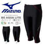 フィットネス水着 ミズノ MIZUNO レディース BGアクア Lite スパッツ 6分丈 スイムウェア  得割20
