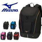 バックパック ミズノ MIZUNO スイムバッグ 35L 水泳 プール バッグ リュックサック N3JD8000