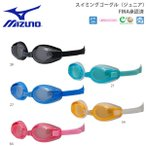 スイミングゴーグル MIZUNO ミズノ キッズ ジュニア 子供 水泳 競泳 プール  得割20