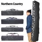 スノーボード ケース 3WAY バッグ Northern Country ノーザンカントリー  ボードバッグ 全面パッド入り 160cm 148cm 得割31 送料無料
