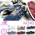Sneakers - スニーカー ニューバランス new balance レディース M340 シューズ 靴 NB スニーカー 婦人 シューズ ロウカット ブランド