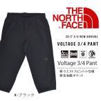 送料無料 3/4パンツ ザ・ノースフェイス THE NORTH FACE メンズ ボルテージ 3/4パンツ Voltage 3/4 Pant 2017春夏新作 クロップド 7分丈パンツ