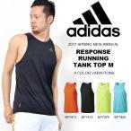 アディダス adidas タンクトップ ランニング ウエア メンズ