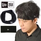 ゆうパケット対応可能! ニューエラ NEW ERA Headband ヘッドバンド ヘアバンド スポーツバンド ヘアバン ニットヘアバンド