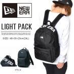 ショッピングニューエラ ニューエラ NEW ERA Light Pack ライトパック バックパック リュックサック メンズ レディース 送料無料 24L 2018春夏新作