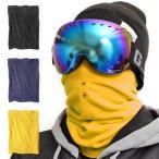 処分品!ゆうパケット対応可能! ネックウォーマー フェイスマスク メンズ レディース スノーボード スキー フリース 防寒 通気孔 SNOWBOARD