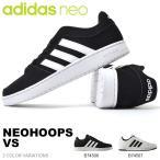 スニーカー アディダス adidas NEO ネオ NEOHOOPS VS ネオフープス メンズ ローカット カジュアル シューズ 靴 2016秋冬新作 得割21