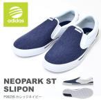 デッキシューズ アディダス adidas NEO ネオ NEOPARK ST SLIPON メンズ スリッポン スニーカー ローカット カジュアル シューズ 靴 2016新作 得割30