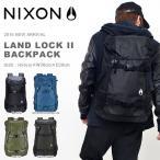 ショッピングnixon バックパック NIXON ニクソン LANDLOCK II BACKPACK ランドロック2 リュックサック デイパック 2016新色 送料無料