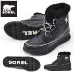 スノーブーツ ソレル SOREL レディース エクスプローラーカーニバル 防水 防寒 ショートブーツ ブーツ 靴 ボア シューズ スノトレ NL3040
