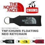 ネコポス対応可能!THE NORTH FACE × CHUMS ダブルネーム ノースフェイス チャムス TNF/CHUMS フローティング ネオ キーチェーン 2017春夏新作 キーホルダー