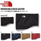 2way リバーシブル ネックウォーマー THE NORTH FACE ザ・ノースフェイス Revercible Neck Gaiter リバーシブル ネック ゲイター スノー