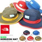 UVカット ハット ザ・ノースフェイス THE NORTH FACE Kids Horizon Hat キッズ ホライゾン ハット 帽子 子供 紫外線 日差し防止 nnj41702