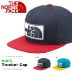 CAP ザ・ノースフェイス THE NORTH FACE Kids Trucker Cap キッズ トラッカーキャップ 帽子 2017秋冬新作 子供 紫外線 日差し防止 nnj41705