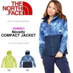 送料無料 ザ・ノースフェイス THE NORTH FACE Novelty Compact Jacket ノベルティ コンパクト ジャケット レディース ナイロン マウンテンパーカー 2017春夏新色