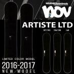 送料無料 NOVEMBER ノベンバー 板 スノー ボード ARTISTE LTD アーティスト メンズ 紳士 国産 16-17 得割30