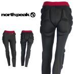 レディース ロング ヒップ プロテクター  2レイヤーパッド 婦人 north peak ノースピーク ケツ 尻 パッド スノーボード 得割30 送料無料