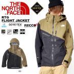 GORE-TEX ジャケット THE NORTH FACE ザ・ノースフェイス メンズ RTG フライト ジャケット スノー スキー ウエア スノーボード 2018秋冬新作 ns61801