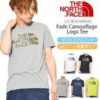 UV 半袖Tシャツ THE NORTH FACE ザ・ノースフェイス TFade Camouflage Logo Tee フェイド カモフラージュ ロゴ T メンズ 2018春夏新作 紫外線防止 迷彩ロゴ