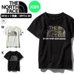 子供 UV 半袖Tシャツ THE NORTH FACE ザ・ノースフェイス キッズ ベビー S/S Camo Logo Tee カモロゴ 2019春夏新作 吸汗速乾 迷彩 ロゴ ntj31992