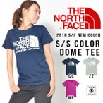 半袖Tシャツ ザ・ノースフェイス THE NORTH FACE レディース S/S Color Dome Tee ロゴ ショートスリーブ カラー ドームティー 2017春夏新色