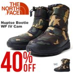 現品限りの40%off ザ・ノースフェイス THE NORTH FACE ヌプシ ブーティー ウォータープルーフ IV カモ ブーツ メンズ 靴  撥水 迷彩柄
