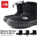 ザ・ノースフェイス THE NORTH FACE ヌプシ ブーティー ウール II ショート ブーツ メンズ レディース スノー シューズ 靴 スノトレ ウール素材 送料無料