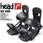 ショッピングONE head ヘッド バインディング ビンディング NX one black 341326 メンズ スノーボード スノボ 国内正規代理店品 送料無料 得割50