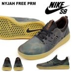 スニーカー ナイキ エスビー NIKE SB メンズ NYJAH FREE PRM ナイジャ フリー シューズ 靴 スケシュー スケートボード スケボー 2019春夏新作 得割20