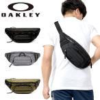 ウエストバッグ OAKLEY オークリー ボディバッグ ウエストポーチ バッグ かばん 鞄 2020春夏新作 得割20