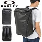 送料無料 バックパック OAKLEY オークリー メンズ 40L スクエア リュックサック デイパック リュック スポーツ バッグ PC収納 FOS900673 2021春夏新作 得割10