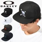 得割30 ゴルフ キャップ OAKLEY オークリー メンズ 髑髏 スカル ロゴ  帽子 GOLF 平つば GOLF ウェア コンペ 景品 FOS900441 2020秋冬新作
