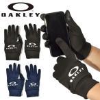 フリース グローブ OAKLEY オークリー メンズ 手袋 フリース ランニング ジョギング トレーニング 防寒 FOS900454 2020秋冬新作 得割20