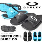 スポーツサンダル OAKLEY オークリー メンズ SUPER COIL SLIDE 2.5 ロゴ シャワーサンダル 2018春夏新作 ビーチ トレーニング 得割20