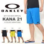 ショッピングOAKLEY サーフパンツ OAKLEY オークリー メンズ 水着 KANA 21 無地 ボードショーツ サーフィン ボディボード 2017春夏新作