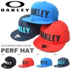 メッシュキャップ OAKLEY オークリー メンズ OAKLEY PERF HAT ロゴ 帽子 CAP スナップバック 2017春夏新作