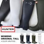 ショッピングハンター レインブーツ ハンター HUNTER WOMENS ORIGINAL TALL ウィメンズ オリジナル トール レディース ラバーブーツ 長靴 ロングブーツ レインシューズ 国内正規品