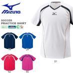 半袖 Tシャツ ミズノ MIZUNO サッカー プラクティスシャツ メンズ フットボール フットサル スポーツウェア 部活 クラブ 練習 プラシャツ  得割20