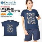半袖Tシャツ コロンビア Columbia レディース Lata Beach W Short Sleeve TeeTシャツ PL3121