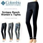 ショッピングコロンビア ロングタイツ コロンビア Columbia レディース Scripps Ranch Women's Tights アウトドア 10分丈 レギンス スパッツ 2017春夏新作 10%off